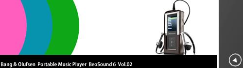 BeoSound 6 のある生活 Vol.02