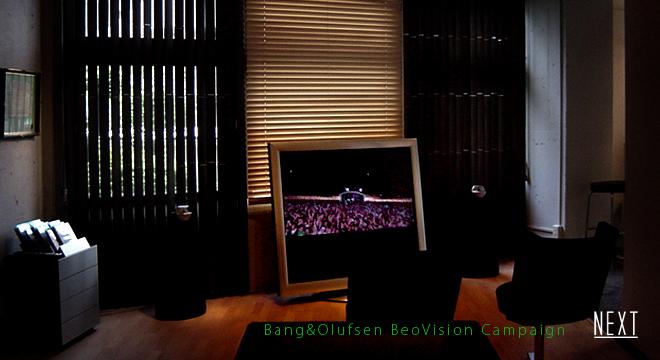 BeoVision キャンペーン 2008年8月30日(土)~9月28日(日)