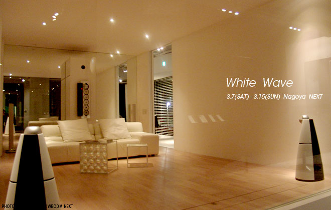 Bang&Olufsen  ホワイトカラーモデル