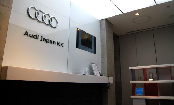 Audi Japan本社 エントランス