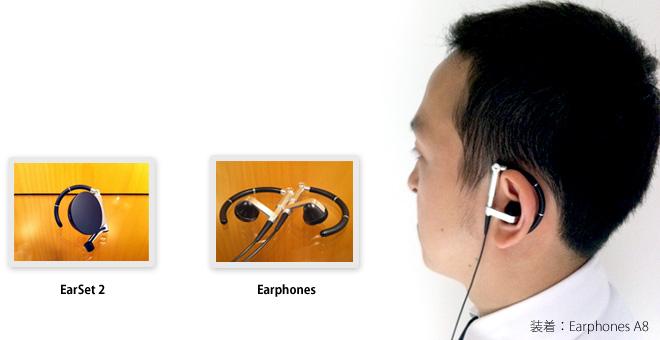 Bang&Olufsen -バングアンドオルフセン- Earphones イメージ