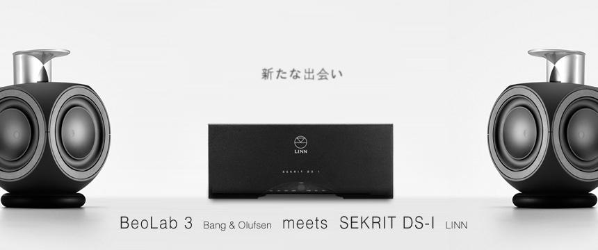 image BeoSound 5  Bang & Olufsen / SEKRIT DS-I  LINN
