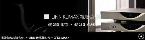 news-event_klimax サムネイル