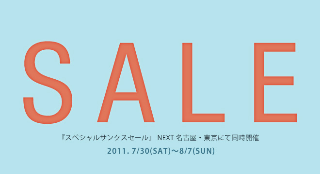 2011-special-thanks-sale イメージ
