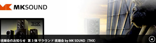 event_br3rd_mksound_thumb