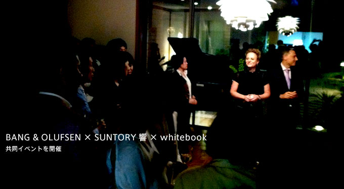 event_bo-suntory-whitebook1