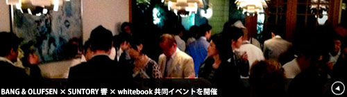 event_bo-suntory-whitebook_thumb