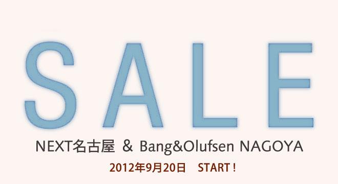 image NEXT名古屋 & Bang&Olufsen NAGOYA  CLOSE SALE