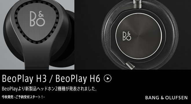 image BeoPlay H3 / BeoPlay H6