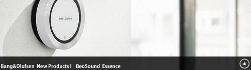 BeoSound  Essence thumb