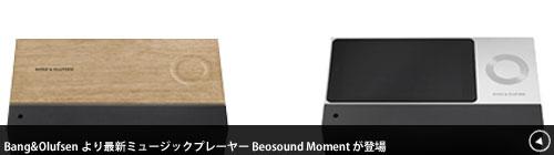 beosound-moment_150322eye